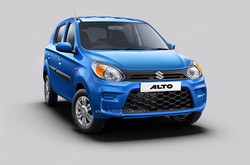 Ô tô Alto CNG của Suzuki