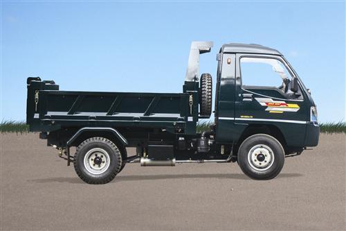 Xe tải ben Hoa Mai 680Kg