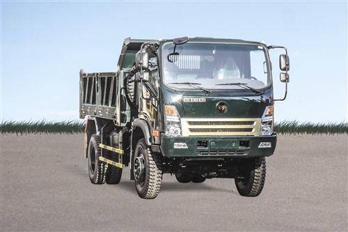 Xe tải ben Hoa Mai 7.8 tấn 2 cầu Euro 4