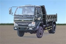 xe ô tô tải hoa mai, Xe tải ben Hoa Mai 3.2 tấn 2 cầu