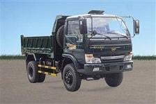 xe ô tô tải hoa mai, Xe tải ben Hoa Mai 3.45 tấn 2 cầu