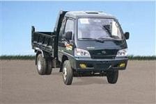 xe ô tô tải hoa mai, Xe tải ben Hoa Mai 680Kg