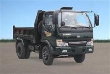 xe ô tô tải hoa mai, Xe tải ben Hoa Mai 3 tấn