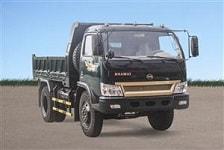 xe ô tô tải hoa mai, Xe tải ben Hoa Mai 4.85 tấn