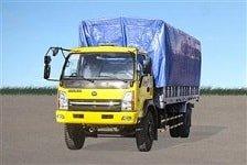 xe thùng hoa mai, Xe tải Hoa Mai 5 tấn thùng mui bạt
