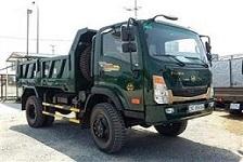 xe tải hoa mai trên 6 tấn, Xe tải ben Hoa Mai 6.45 tấn cabin mới