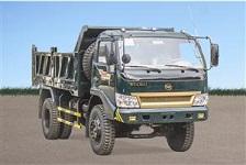 xe ô tô tải hoa mai, Xe tải ben Hoa Mai 6.45 tấn
