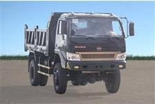 xe tải hoa mai trên 6 tấn, Xe tải ben Hoa Mai 6.45 tấn 2 cầu
