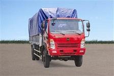 xe tải hoa mai trên 6 tấn, Xe tải Hoa Mai 7.6 tấn 2 cầu thùng mui bạt